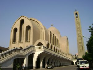 St. Mark's Coptic Orthodox Cathedral, Cairo