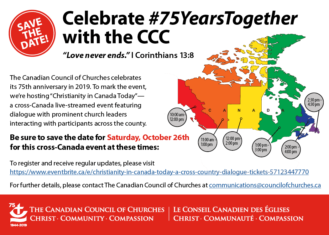A save-the-date postcard reminding people of the 75th Anniversary event on October 26, 2019.
